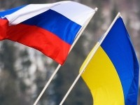 РФ отказалась разговаривать с Украиной о реструктуризации долга