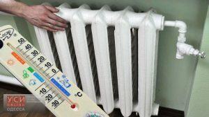 Одесситам дадут тепло через несколько дней: город только получил газ