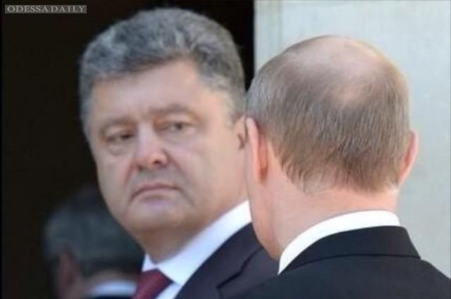 Украина и РФ договорились начать консультации по закрытию границы