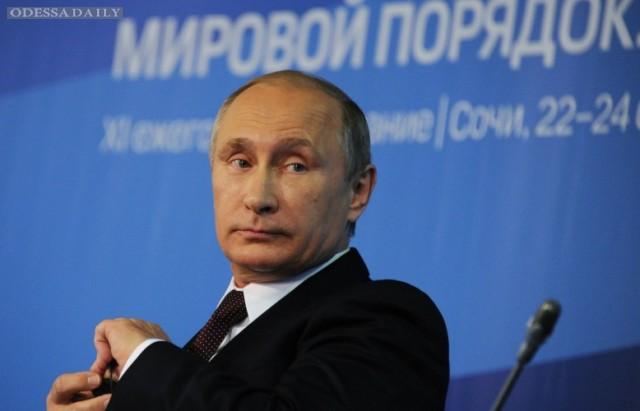 Путин теряет доверие россиян – опрос