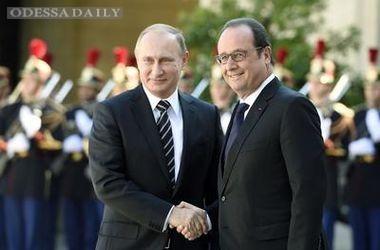 Стало известно, что Путин обсуждал с Олландом