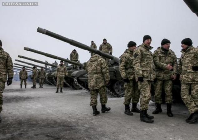 В Генштабе ВСУ заявили о полном прекращении огня в ближайшие дни