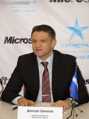 Гендиректор Microsoft Украина будет отвечать за реформы Порошенко - СМИ