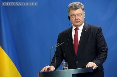 Украина не контролирует более 400 км границы с Россией – Порошенко