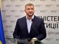 С 1 апреля Минюст запустит процесс взыскания задолженности по зарплате – Петренко