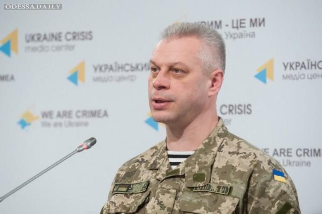 АТО: Враг использовал минометы на участке фронта Павлополь – Широкино