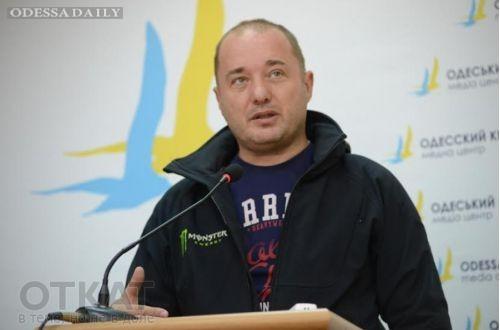 Марк Гордиенко: Про 2 мая в Одессе. Нюансы. Заметки очевидца...