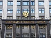 Госдума приняла в окончательном чтении закон об уголовной ответственности для создателей групп смерти