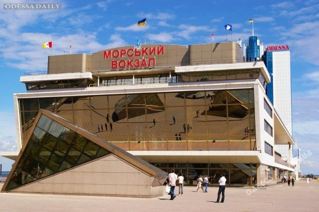 Фасад одесского Морвокзала хотят сделать кинетическим