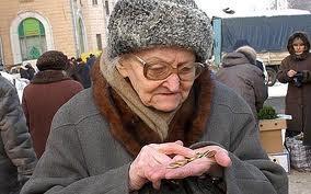 Украинцы оказались еще беднее, чем белорусы и молдаване
