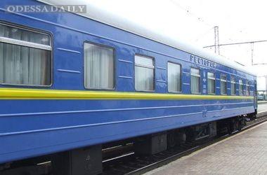 С 29 мая Укрзализныця будет перевозить пассажиров и грузы по новым правилам