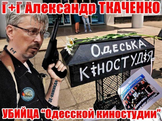 Третье обращение одесских кинематографистов к президенту Зеленскому