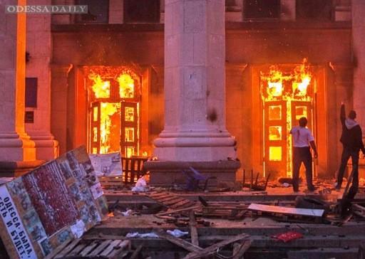 Большая часть доказательств по делу трагедии в одесском Доме профсоюзов уничтожена, — ООН