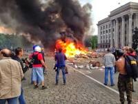 Марк Гордиенко: Б...ть. Прошу репостов и поддержки. Или как атакуют Украину.