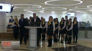 Центр админуслуг Саакашвили возобновил работу, но предоставляет меньше услуг