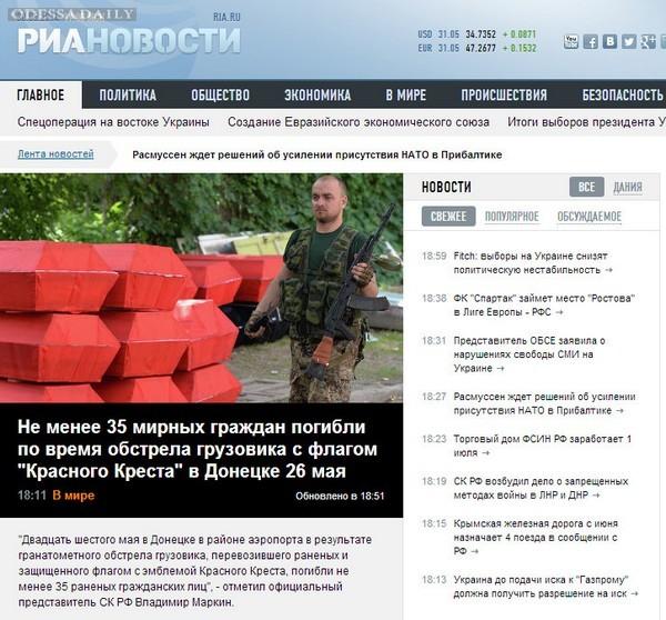 Российские активисты сообщают о более 2000 российских солдат, вернувшихся в РФ грузом 200