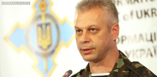 В Иловайск прибыли 8 вагонов с боеприпасами из России, - штаб АТО