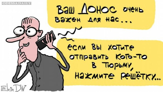 Новый закон о государственном языке: за оскорбление будут штрафовать, а чиновникам придется получить сертификаты