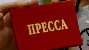 Обращение журналистов и общественных активистов Одессы