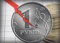 Россия идет навстречу экономическому шторму без капитана