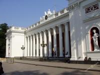 Одесскую мэрию заминировали, но депутаты продолжают работать