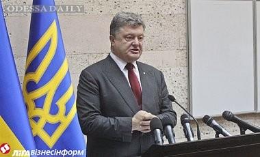 Порошенко выступает за снятие с выборов за подкуп избирателей