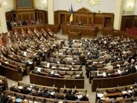 Рада одобрила в первом чтении новый Трудовой кодекс