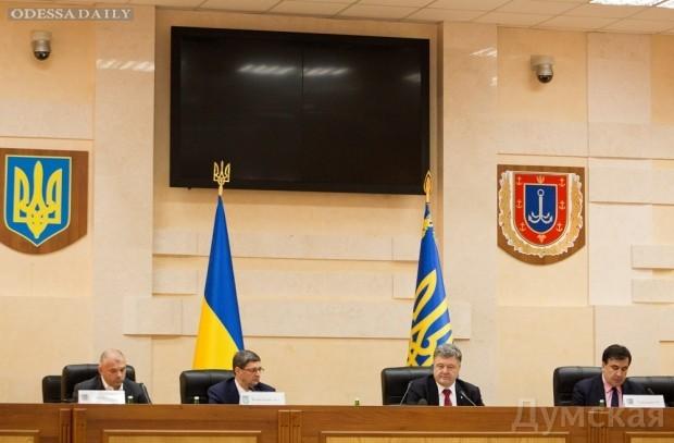 Саакашвили обещает создать в Одессе мощную команду