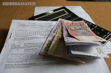 Тарифы ЖКУ собираются заморозить: социальная часть программы Кабмина