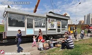 В Киеве вступил в силу запрет на продажу алкоголя в киосках