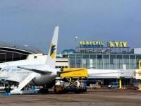 В голосовании за имя для аэропорта Борисполь победил гетман Мазепа
