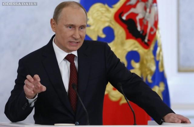 Вопрос номер один в России