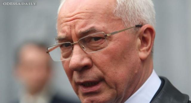 ГПУ готовит документы по экстрадиции Азарова