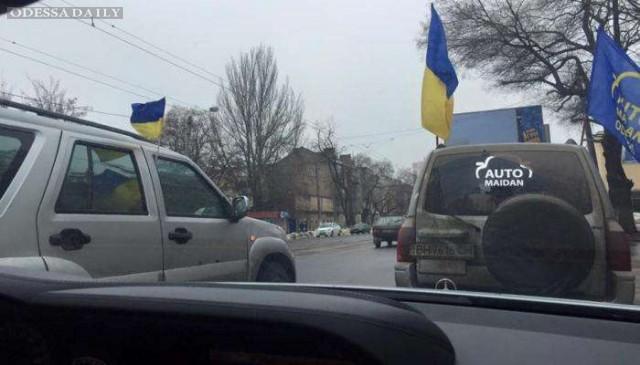 В Одессе продолжается марш «Одесса без Енакиевского»