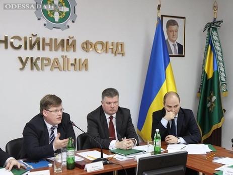 Минсоцполитики Украины: Главная задача на 2016 год – введение накопительного уровня пенсий и сохранение страховой системы
