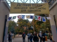 Александр Гумиров: Летний театр и миллионные иски к активистам