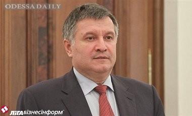 Полк Азов переведен в состав Нацгвардии - Аваков