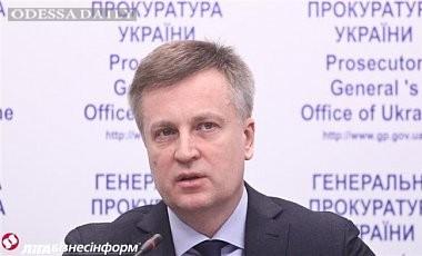 Расследование пожара на БРСМ пытаются остановить - Наливайченко