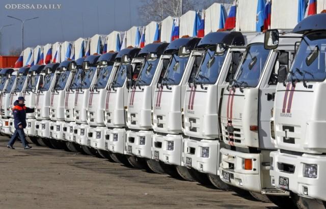 В Украину вторгся 25-й гумконвой из РФ