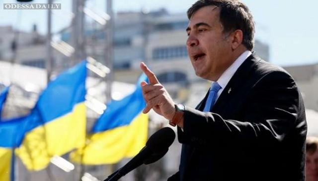 Саакашвили заявил, что «вырвет Украину из рук коррупционеров»