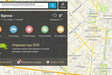 Популярный в Одессе сервис считает террористов законной властью