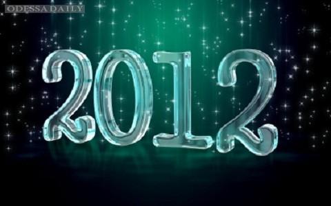 «Год был насыщен событиями не менее прочих». Николай Скорик подводит итоги-2012