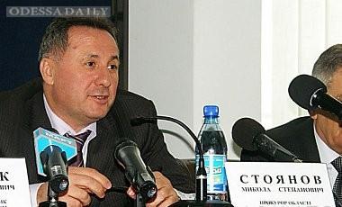 В ГПУ назвали условие увольнения прокурора Одесщины Стоянова