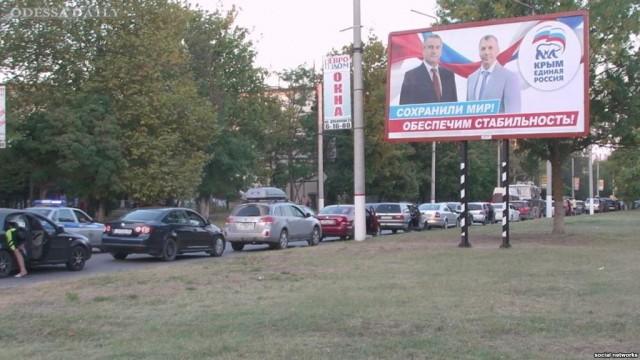 Очередь на Керченской переправе достигла Керчи и парализовала движение в городе (видео)