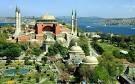 Украина и Турция возобновят переговоры о зоне свободной торговли
