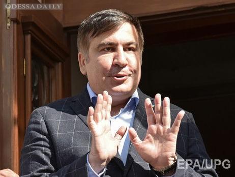 В Минюсте заявили, что оснований для экстрадиции Саакашвили сейчас нет