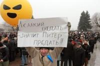 Putin ex mashina или чудесное спасение Исаакия