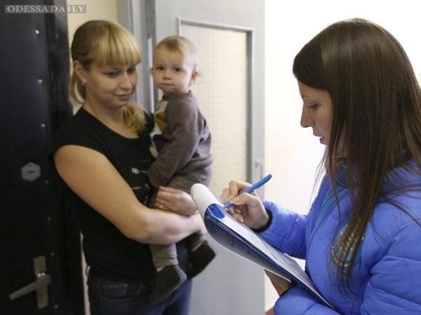 Путин подписал закон об онлайн-переписи населения