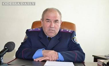 ГПУ завершила расследование против экс-главы милиции Одессы