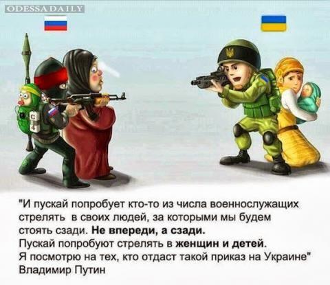Михаил Авдуевский: Русско-украинская война в американском доме престарелых